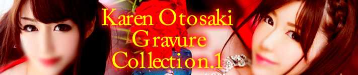 Gravure Collection 1