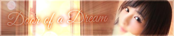 Door of a dream