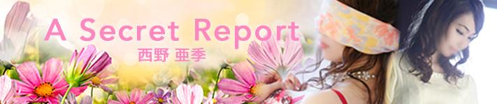A Secret Report