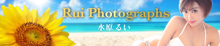 Rui Photographs